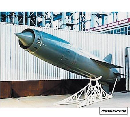 Resultado de imagen de misil crucero anti navío P-700 Granit (Granito)