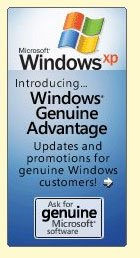 Серверы Windows Genuine Advantage