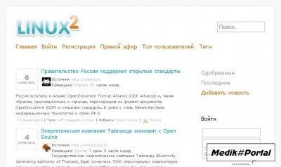 Linux2.ru открыт: встречаем очередной дигг-клон