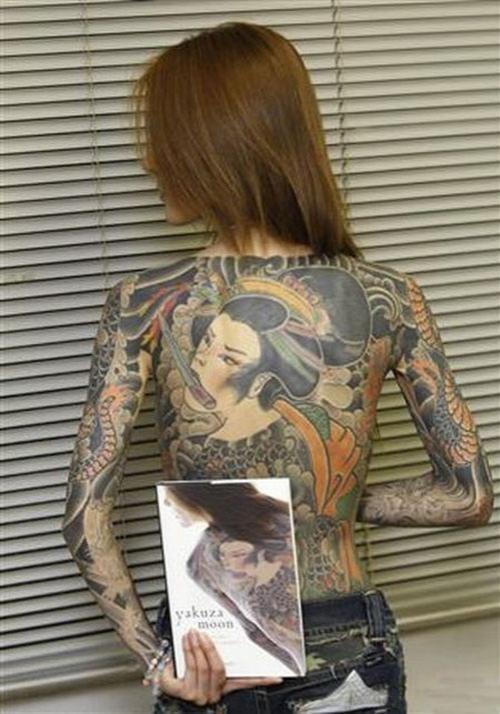 Дочь якудзы скачать книгу