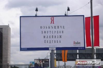 Google выгнал «Яндекс» на улицу