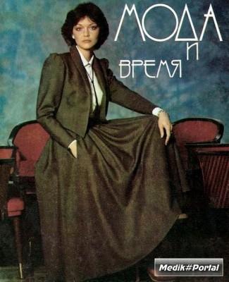 Русская мода образца 1979 года (16 фото)