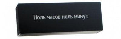 """Вербариус - """"человеческие"""" часы"""