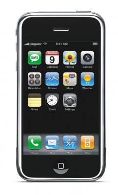 ПО для разблокировки iPhone поступило в продажу