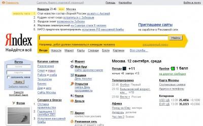 """Китай заблокировал доступ к """"Яндексу"""""""