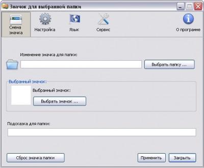 Folderico 3.7