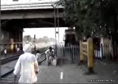 Поезд. Кто не успел...