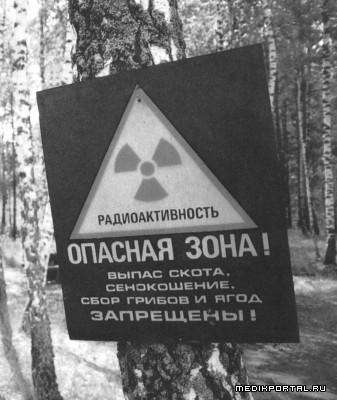 На Украине построят могильник ядерных отходов