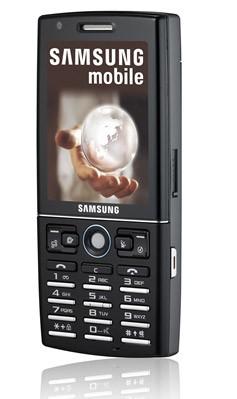 Samsung выпустила телефон с поддержкой GPS-навигации