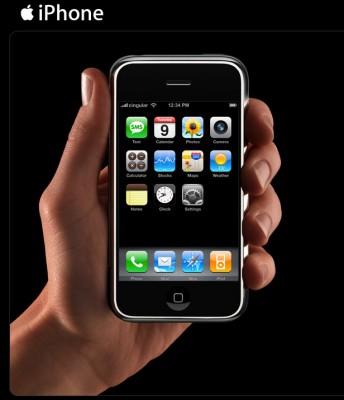 В Сети опубликован код оболочки iPhone