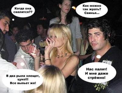 Пьяные знаменитости (19 фото)