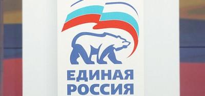 "ЦИК регистрирует ""партию Путина"""