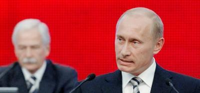 """Новая цель """"партии Путина"""""""