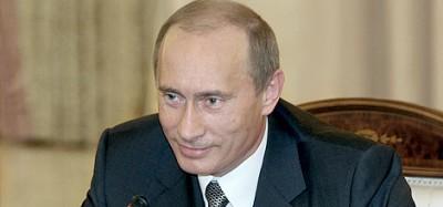 Что подарили Путину ко Дню рождения