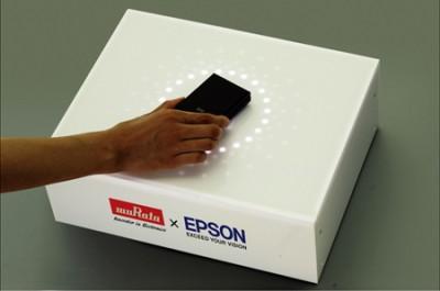 Epson и Murata разрабатывают беспроводное скоростное зарядное устройство