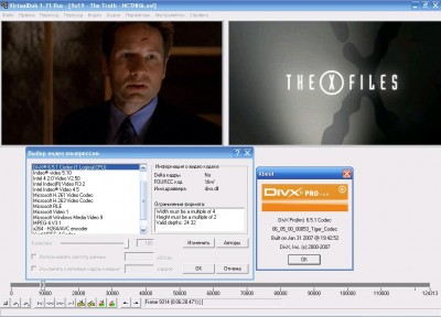 VirtualDub 1.8.6.30009 RU
