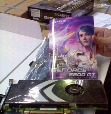Gigabyte GeForce 8800 GT