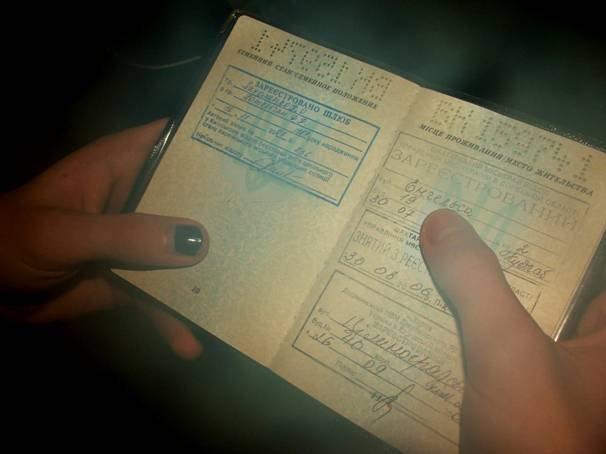 вздохом Печать в паспорте после развода были