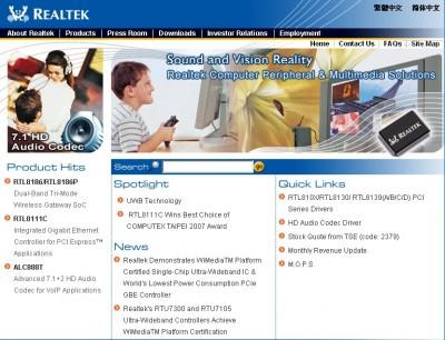 Realtek AC'97 Drivers 4.06