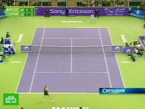 Теннис: Россия обеспечила себе место в финале