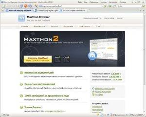 Maxthon 2.5.6.350