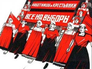 Три четверти россиян собираются на выборы