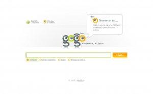 Поисковик GoGo.Ru улучшил поиск по фотографиям