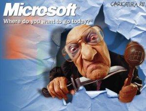Microsoft предлагает лицензии на Windows для сборщиков старых ПК