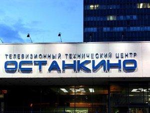 """В """"Останкино"""" готовы к переходу на цифровое вещание"""