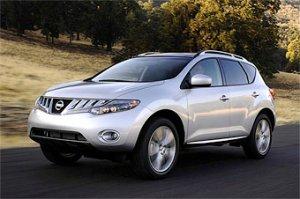 Появились первые фотографии нового Nissan Murano