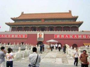 Китай активизирует освоение и применение технологий двойного назначения