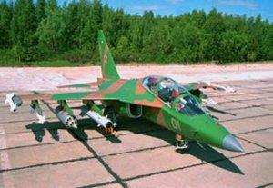 Сертифицирован Як-130
