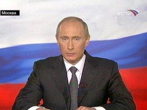 """Владимир Путин: прошу вас прийти на выборы и проголосовать за """"Единую Россию"""""""