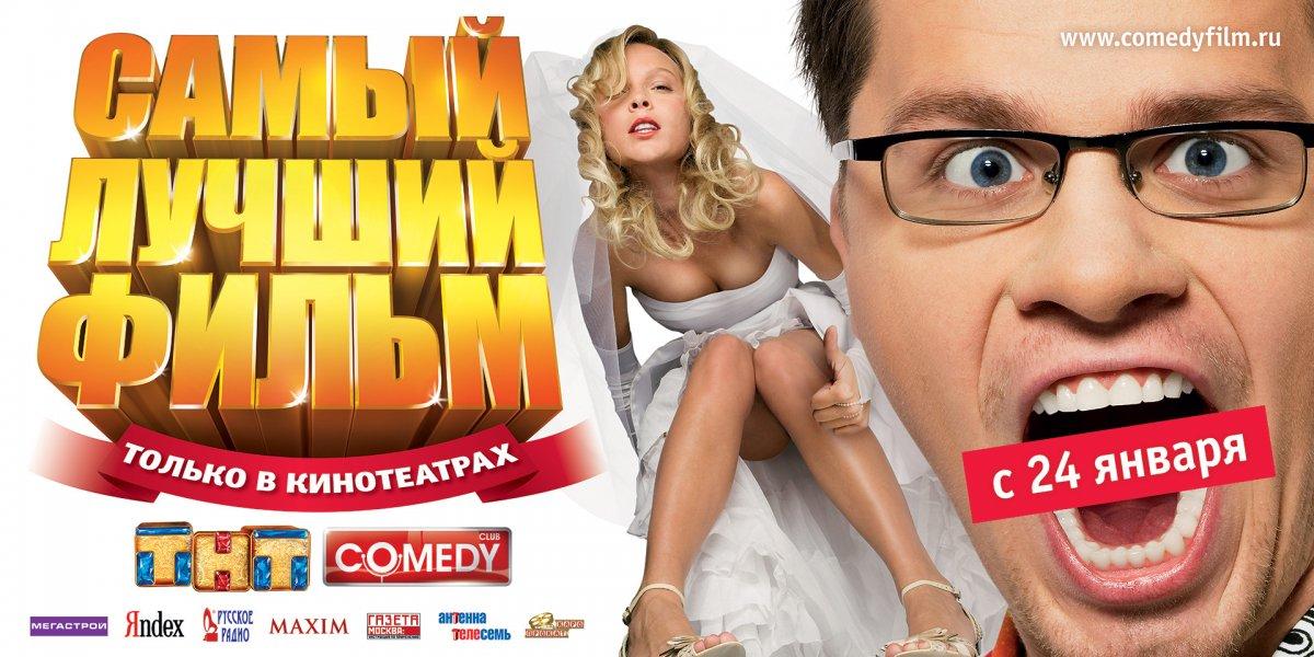72Русские комедия порно фильмы