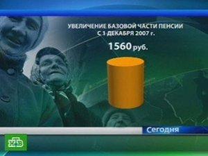 Российские пенсионеры станут богаче