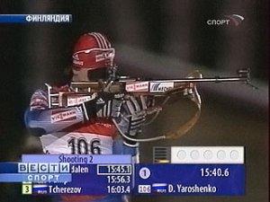 "Биатлон. Промах оставил Ярошенко без ""золота"""