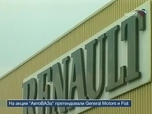 """АвтоВАЗ"" выбрал Renault"