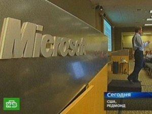 Россию ждет бум информационных технологий