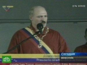 Лукашенко стал Либертадором