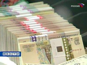 Официальная зарплата сотрудникам повышена в 20 тысячах организаций