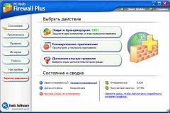 PC Tools Firewall Plus 3.0
