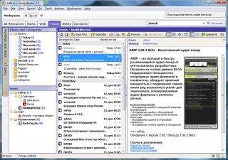 Omea Reader 2.2.1098.1