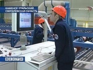 Завод XXI века