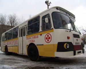"""Обстрелян автобус """"Милосердие"""""""