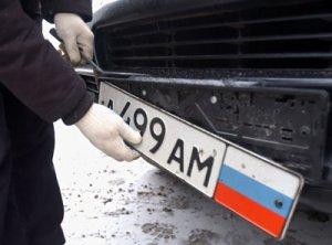 В Москве начали выдавать номера с кодом 199