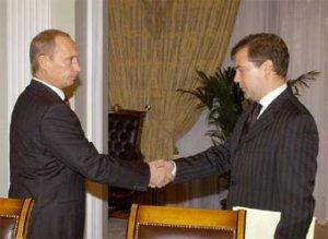 Путин согласился стать премьером при президенте Медведеве