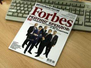 The Forbes опубликовал рейтинг лучших российских брендов