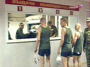 """Уклониста"" оштрафовали на 35 тысяч рублей"