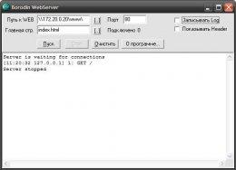 Borodin Webserver v1.0b