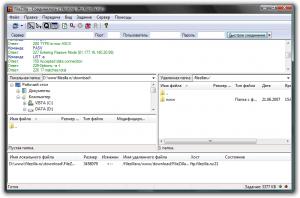 FileZilla 3.2.5 Final